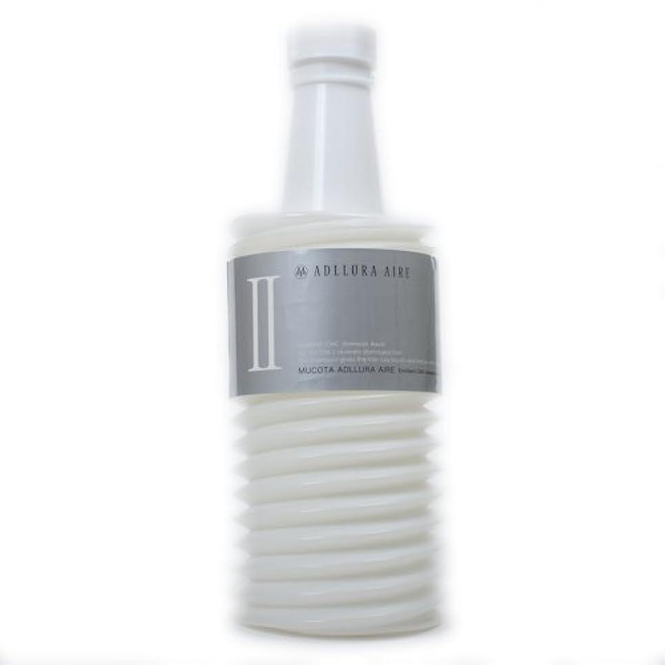 科学的汚染された輝く【ムコタ】アデューラアイレ02 エモリエントCMCシャンプー アクア 700ml