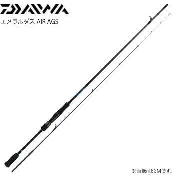 ダイワ(Daiwa) エギングロッド スピニング エメラルダス エア AGS86MH 釣り竿
