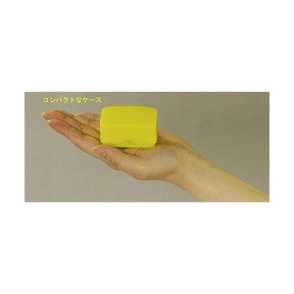 ゼンオン 筝爪 教育用 KT-11の紹介画像4