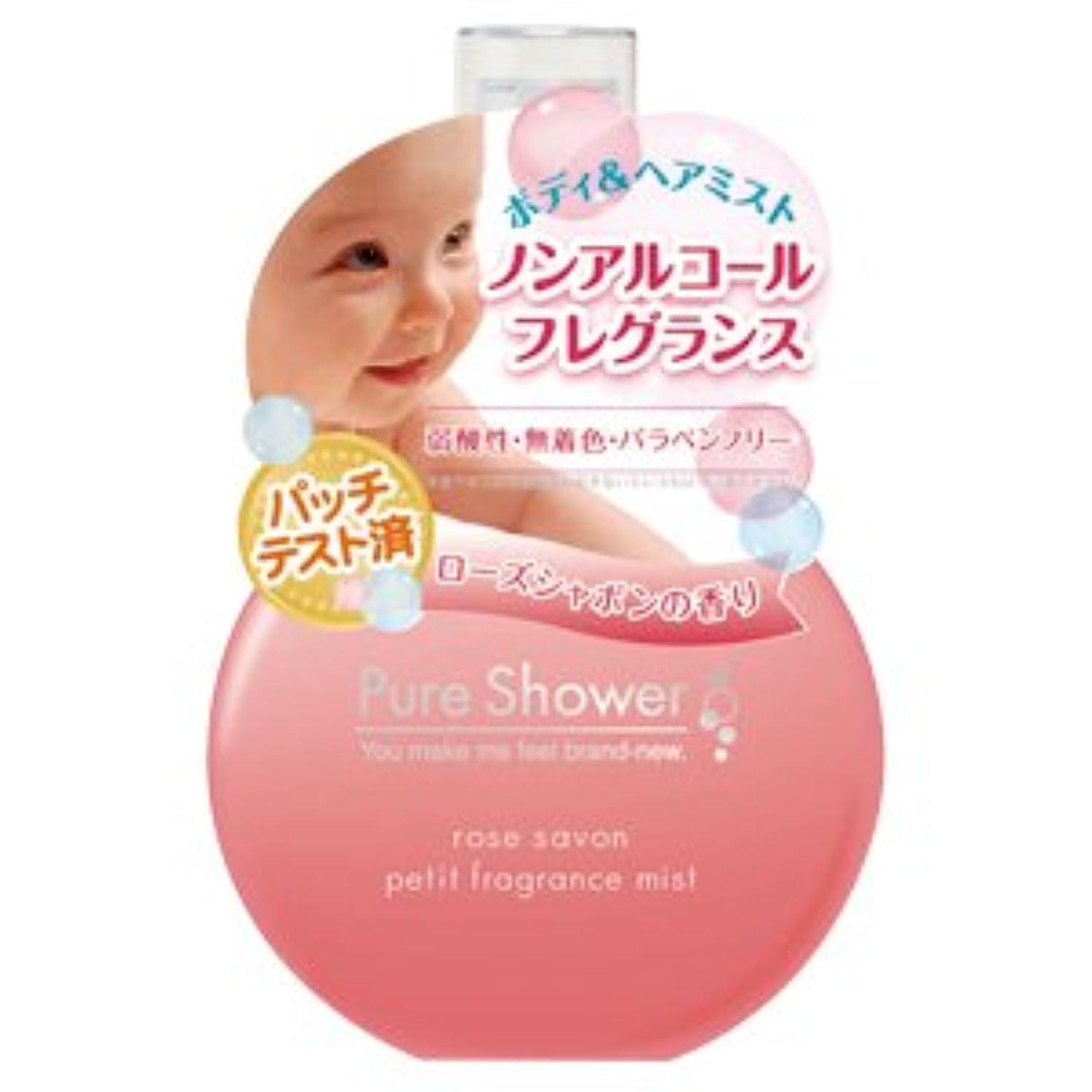 昆虫中性決してピュアシャワー Pure Shower ノンアルコール フレグランスミスト ローズシャボン 50ml