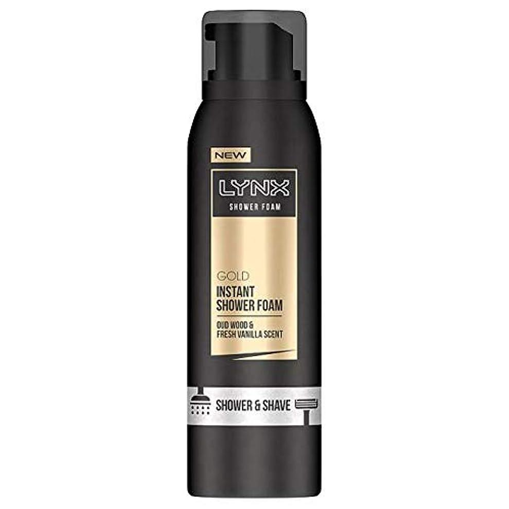 虫を数えるもの抑圧者[Lynx] オオヤマネコ金シャワー泡200ミリリットル - Lynx Gold Shower Foam 200Ml [並行輸入品]
