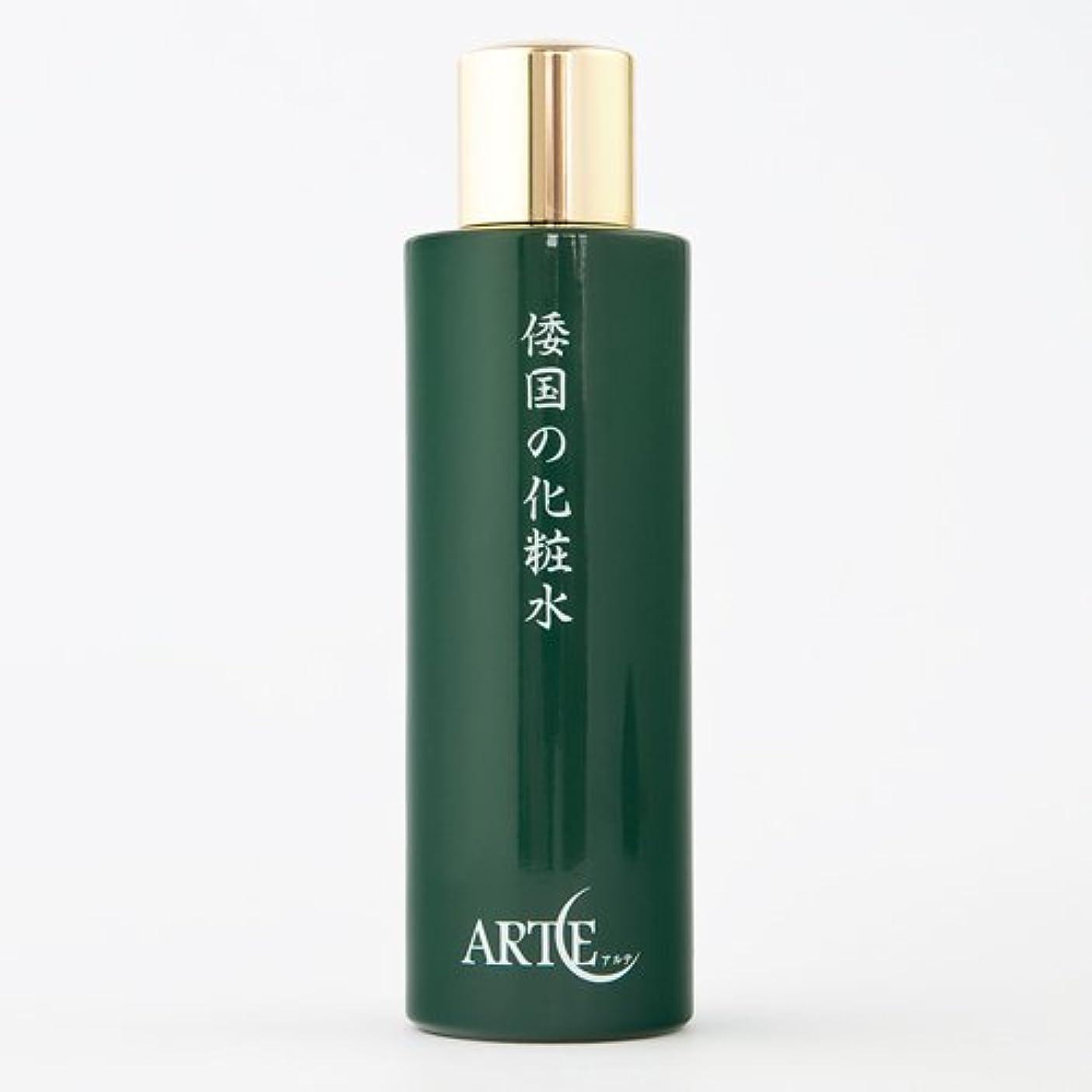 含めるわかりやすいバラバラにするアルテ 倭国の化粧水 普通肌用 100ml