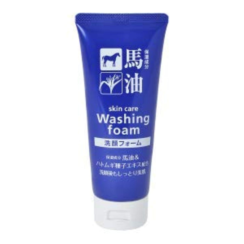 馬油&ハトムギ 洗顔フォーム 130g