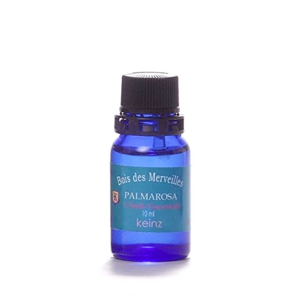 効率ほのかシンポジウムkeinzエッセンシャルオイル「パルマローザ10ml」 ケインズ正規品 製造国アメリカ 完全無添加 人工香料は使っていません。