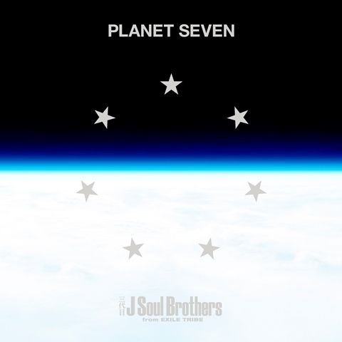 PLANET SEVEN【初回限定盤】(CD+Blu-ray Disc2枚組) - 三代目 J Soul Brothers from EXILE TRIBE