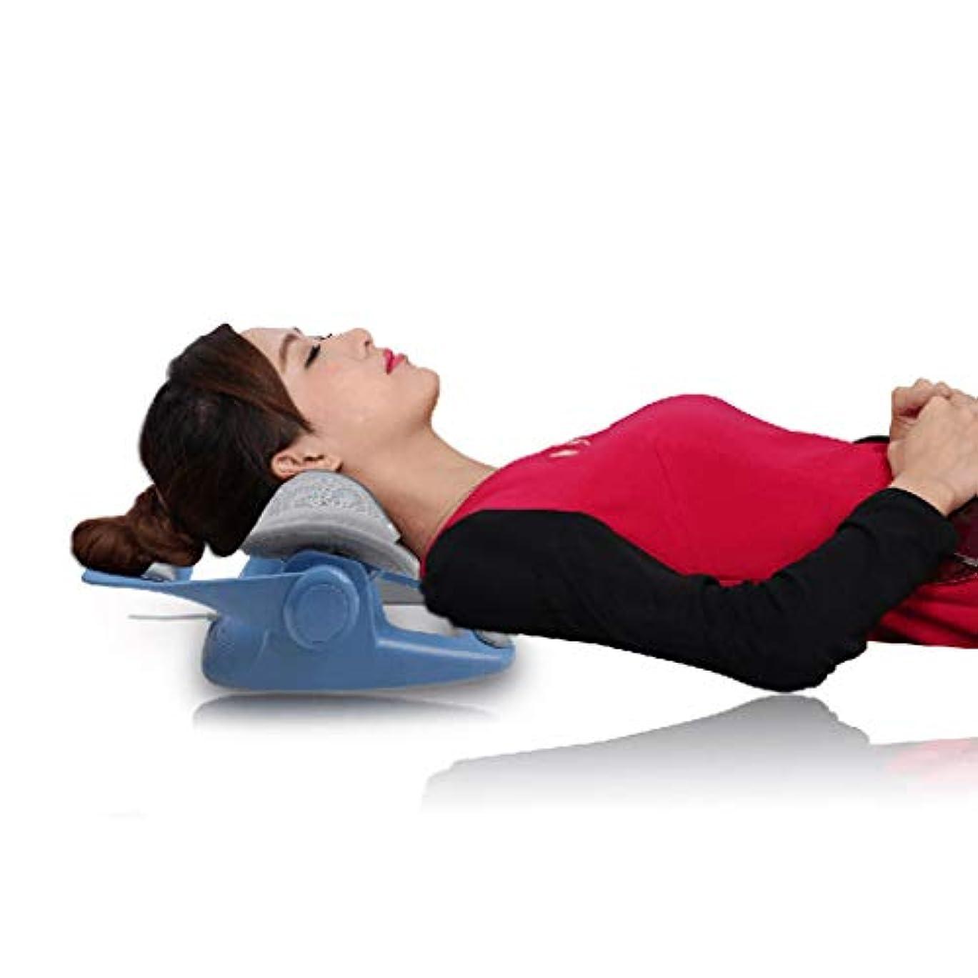 首のマッサージャー、多機能マッサージャートラクションフィーバー頸部枕首肩首慢性首と肩の痛みのための頸椎ブラケットホーム–代替疼痛緩和,ブルー