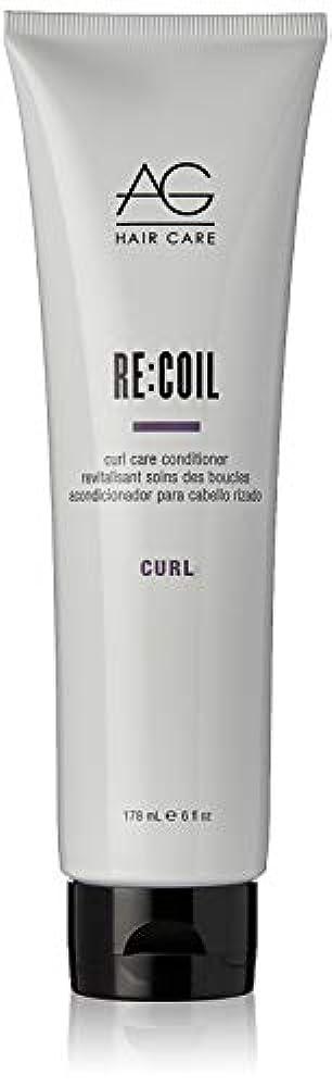 悲しむメンターブレンドRecoil Curl Care Conditioner