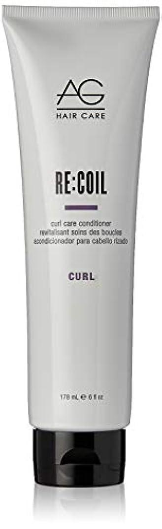 気をつけてラウズ交差点Recoil Curl Care Conditioner
