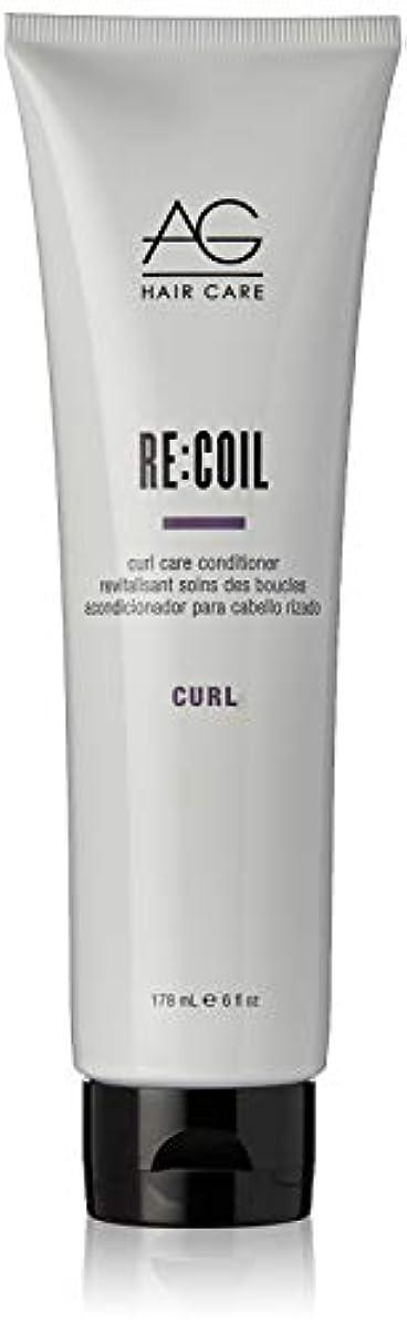 廃止博物館ボーナスRecoil Curl Care Conditioner