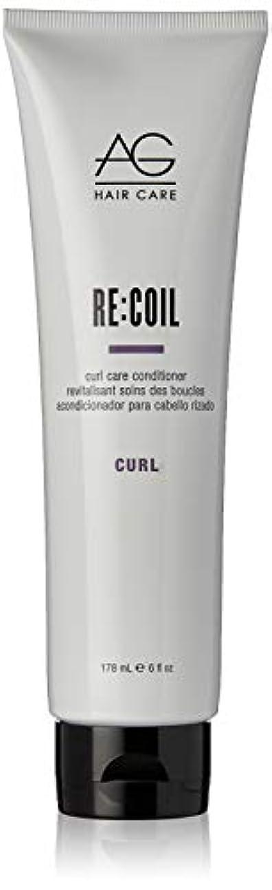 脚本家グループ名門Recoil Curl Care Conditioner