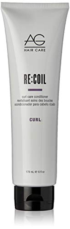 フレア消防士アセRecoil Curl Care Conditioner