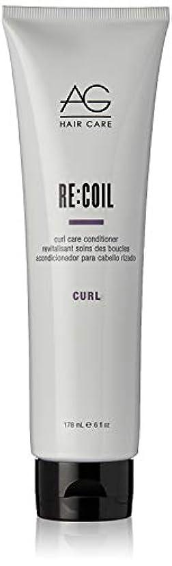 自慢線形後ろにRecoil Curl Care Conditioner