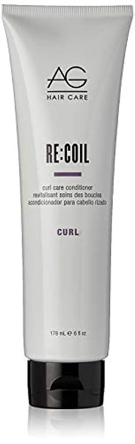シーンほうき大量Recoil Curl Care Conditioner