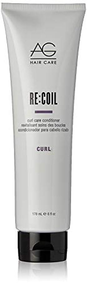 縮約不実協定Recoil Curl Care Conditioner