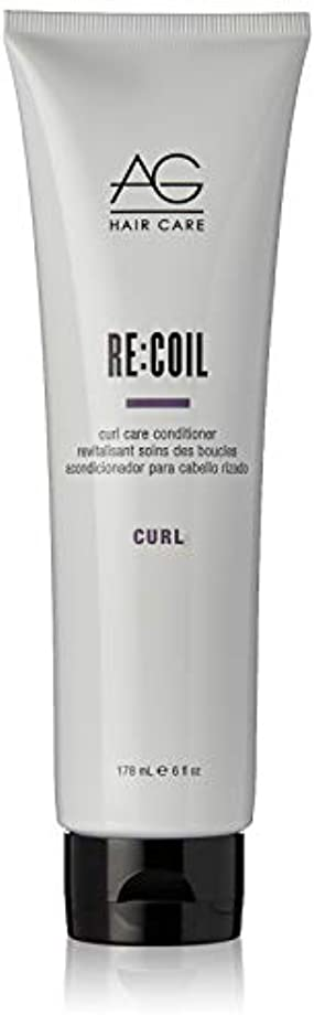 の面では以上感謝祭Recoil Curl Care Conditioner
