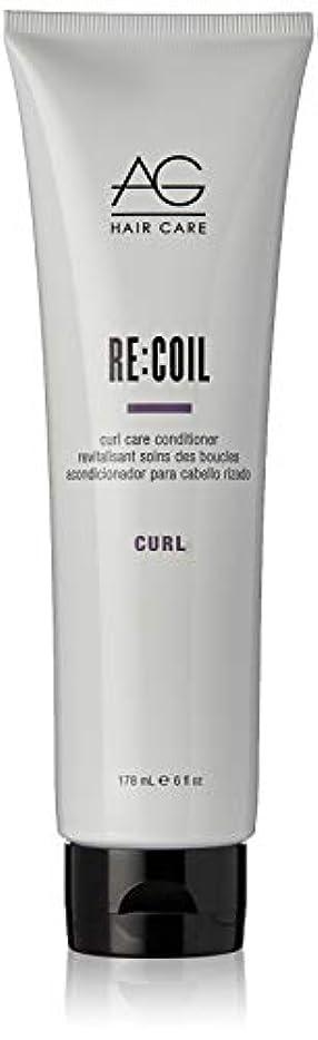 かび臭い明らかダウンタウンRecoil Curl Care Conditioner