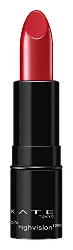 マイクロプロセッサバケット露出度の高いケイト ルージュ カラーハイビジョンルージュ RD-1