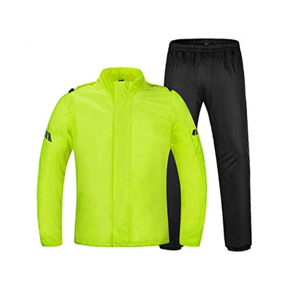 滑る淡い彼らはJTWJ レインコートキャンプ、ハイキング、旅行、スポーツのためのポータブルアダルトスプリットレインコートレインバットスーツ (色 : 黄, サイズ さいず : L l)