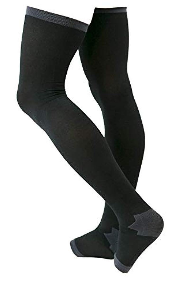 作者保守可能船冷え性対策 男性専用脚すっきり対策オープントゥ着圧ソックス 膝上 M-L