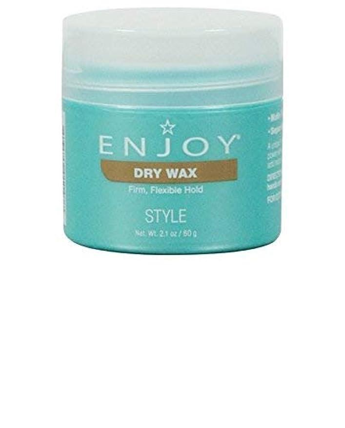 批判的クリア物理的なDry Wax 2.1 fl oz 60g ドライ ワックス