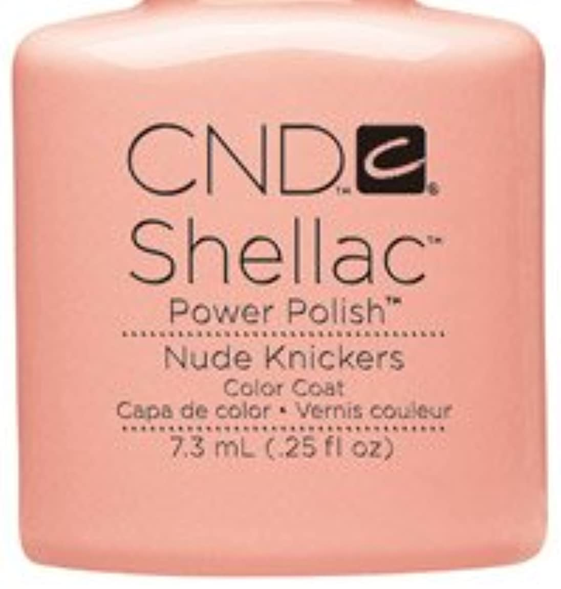 頻繁にフリンジ毎日CND シェラック UVカラーコート 7.3ml<BR>969 ヌード ニッカーズ