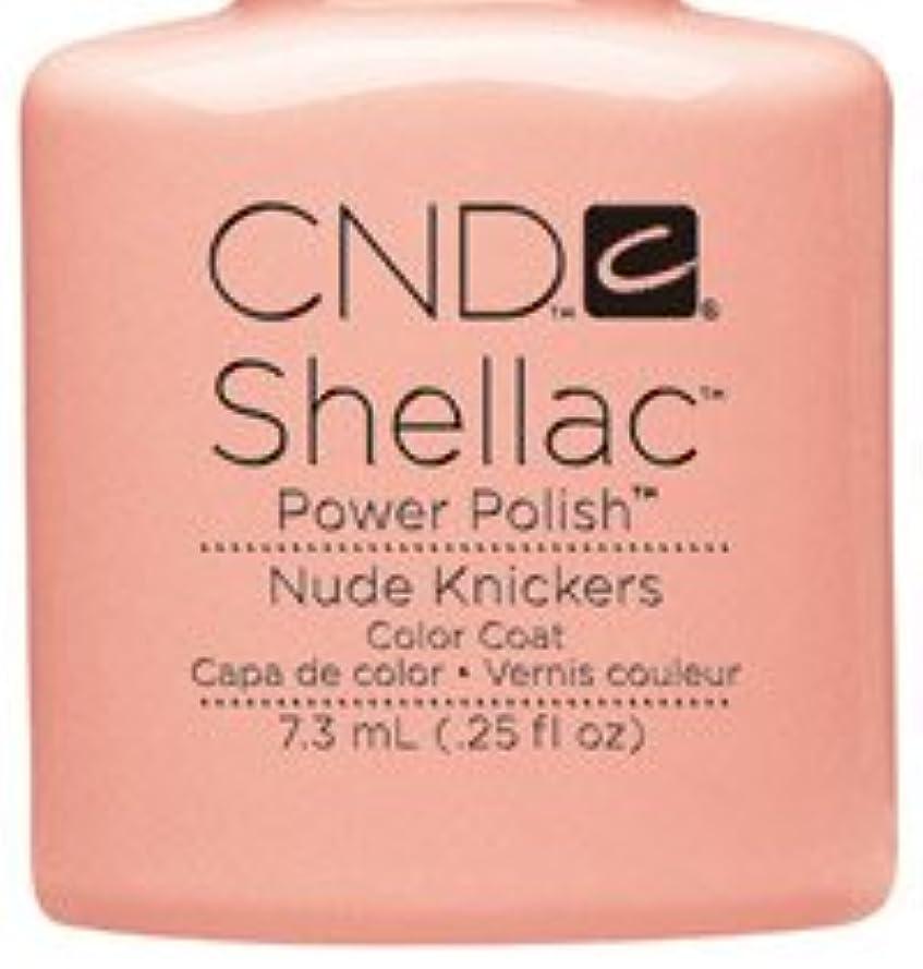 乳剤カール軽くCND シェラック UVカラーコート 7.3ml<BR>969 ヌード ニッカーズ