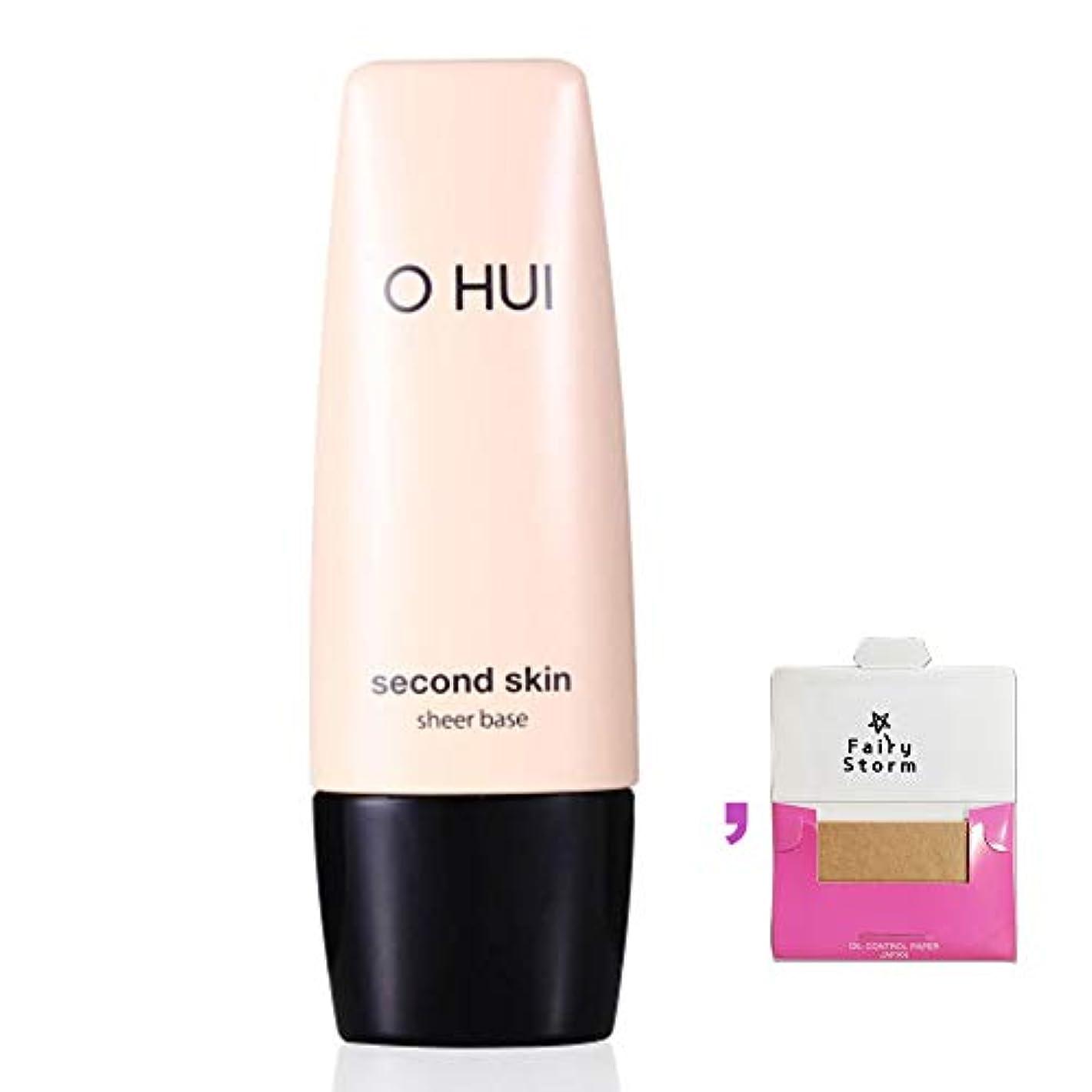 散逸櫛持つ[オフィ/O HUI]韓国化粧品 LG生活健康/OHUI OMB01 SECOND SKIN SHEER BASE 40ml/ オフィ セカンドスキン シアーベース +[Sample Gift](海外直送品)