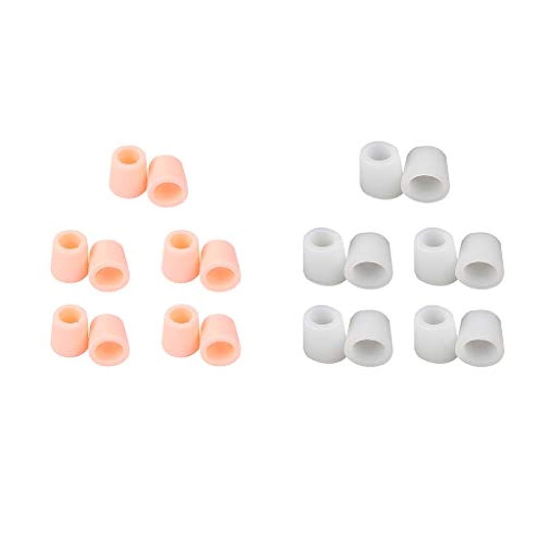 半ば横に禁止するchiwanji 男性女性のための10ペアつま先の痛みプロテクターつま先スリーブチューブコーンクッションキャップ