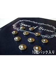 一般医療機器 とんかりゲルマニウム金属粒「スペース・オブ・ゲルマ 」 直径7ミリ×10粒入 日本製