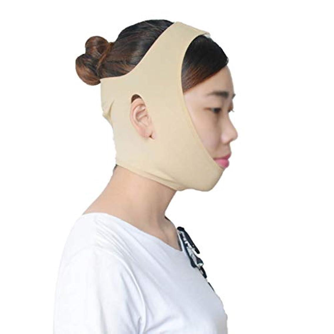自我受け入れるシンジケート引き締めフェイスマスク、フェイスリフトマスク強力なフェイスリフティングツールフェイスビューティフェイスリフティングフェイスマスク引き締めフェイスリフティングフェイスリフティングフェイスリフティング包帯 (Size : L)