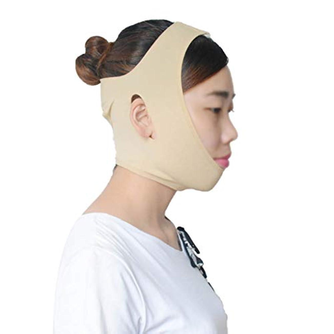 赤外線アートジャンル引き締めフェイスマスク、フェイスリフトマスク強力なフェイスリフティングツールフェイスビューティフェイスリフティングフェイスマスク引き締めフェイスリフティングフェイスリフティングフェイスリフティング包帯 (Size : L)