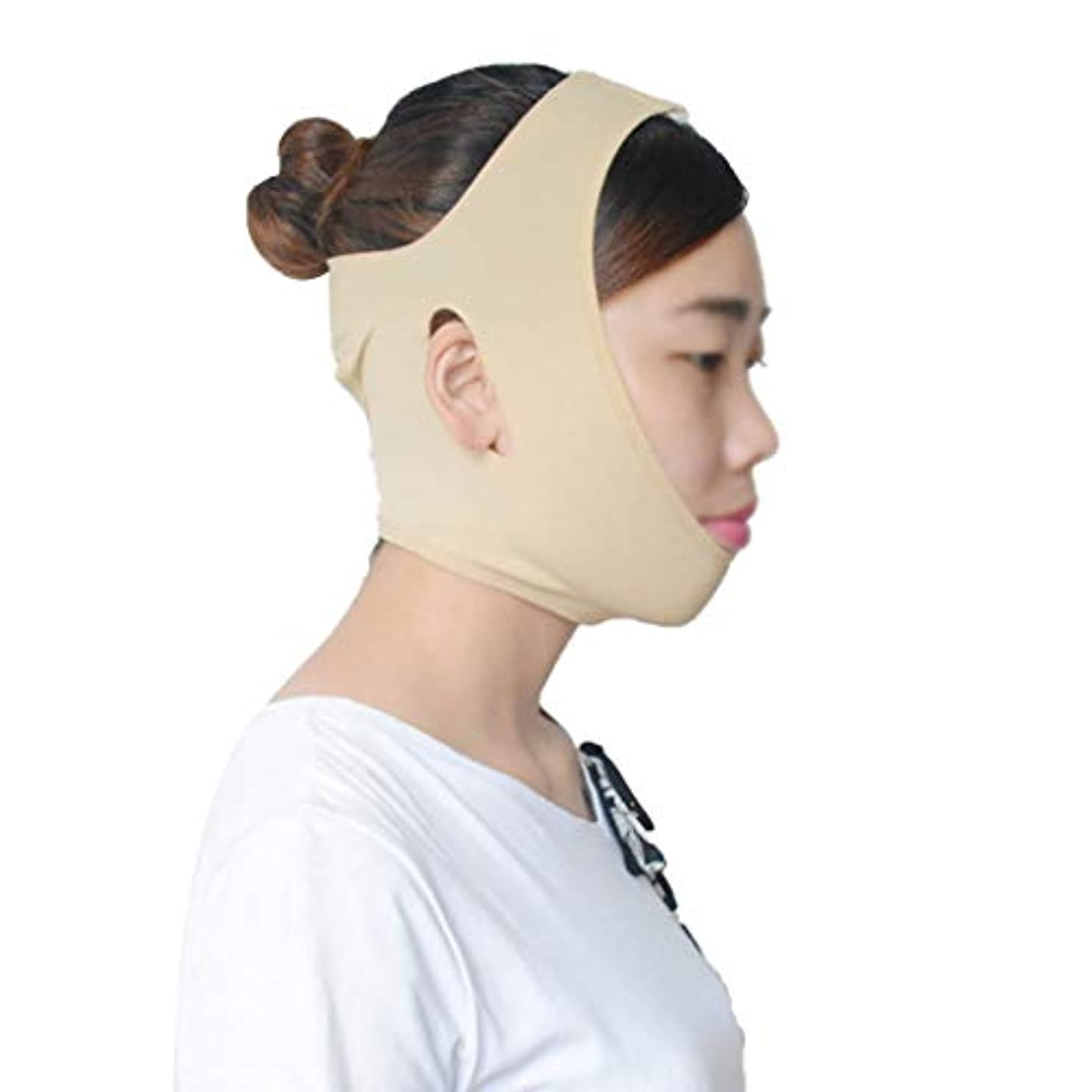 お祝いぐるぐるカップル引き締めフェイスマスク、フェイスリフトマスク強力なフェイスリフティングツールフェイスビューティフェイスリフティングフェイスマスク引き締めフェイスリフティングフェイスリフティングフェイスリフティング包帯 (Size : L)
