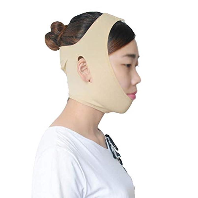 固体山海外で引き締めフェイスマスク、フェイスリフトマスク強力なフェイスリフティングツールフェイスビューティフェイスリフティングフェイスマスク引き締めフェイスリフティングフェイスリフティングフェイスリフティング包帯 (Size : L)