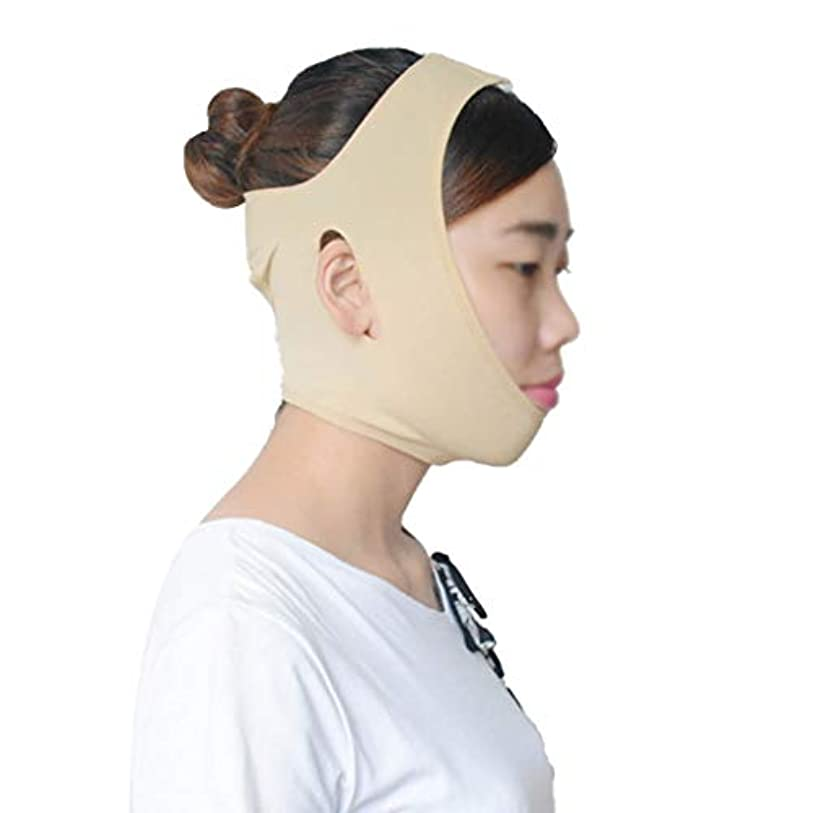 車両モルヒネ警戒引き締めフェイスマスク、フェイスリフトマスク強力なフェイスリフティングツールフェイスビューティフェイスリフティングフェイスマスク引き締めフェイスリフティングフェイスリフティングフェイスリフティング包帯 (Size : L)