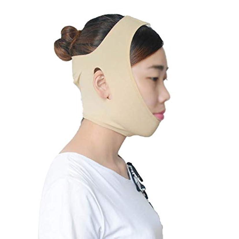 くさび分割実現可能引き締めフェイスマスク、フェイスリフトマスク強力なフェイスリフティングツールフェイスビューティフェイスリフティングフェイスマスク引き締めフェイスリフティングフェイスリフティングフェイスリフティング包帯 (Size : L)