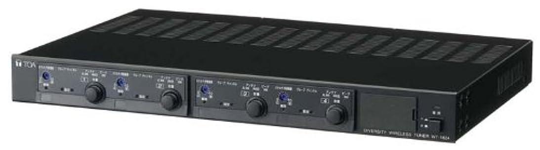 廊下財産コンソールTOA ダイバシティワイヤレスチューナー(4波実装可能、 2波内蔵) WT-1824