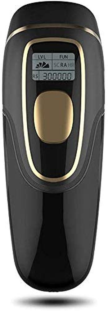 追い払う妻苦しめるHABAIS 永久脱毛システム 2 1における500,000 点滅 LCDスクリーン付き レーザー脱毛器 ビキニライン/足/腕/脇の下,Black_18.4x7.1x4.6CM