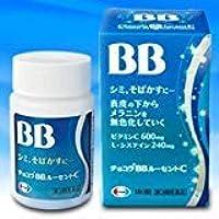 【第3類医薬品】チョコラBBルーセントC 180錠 ×3