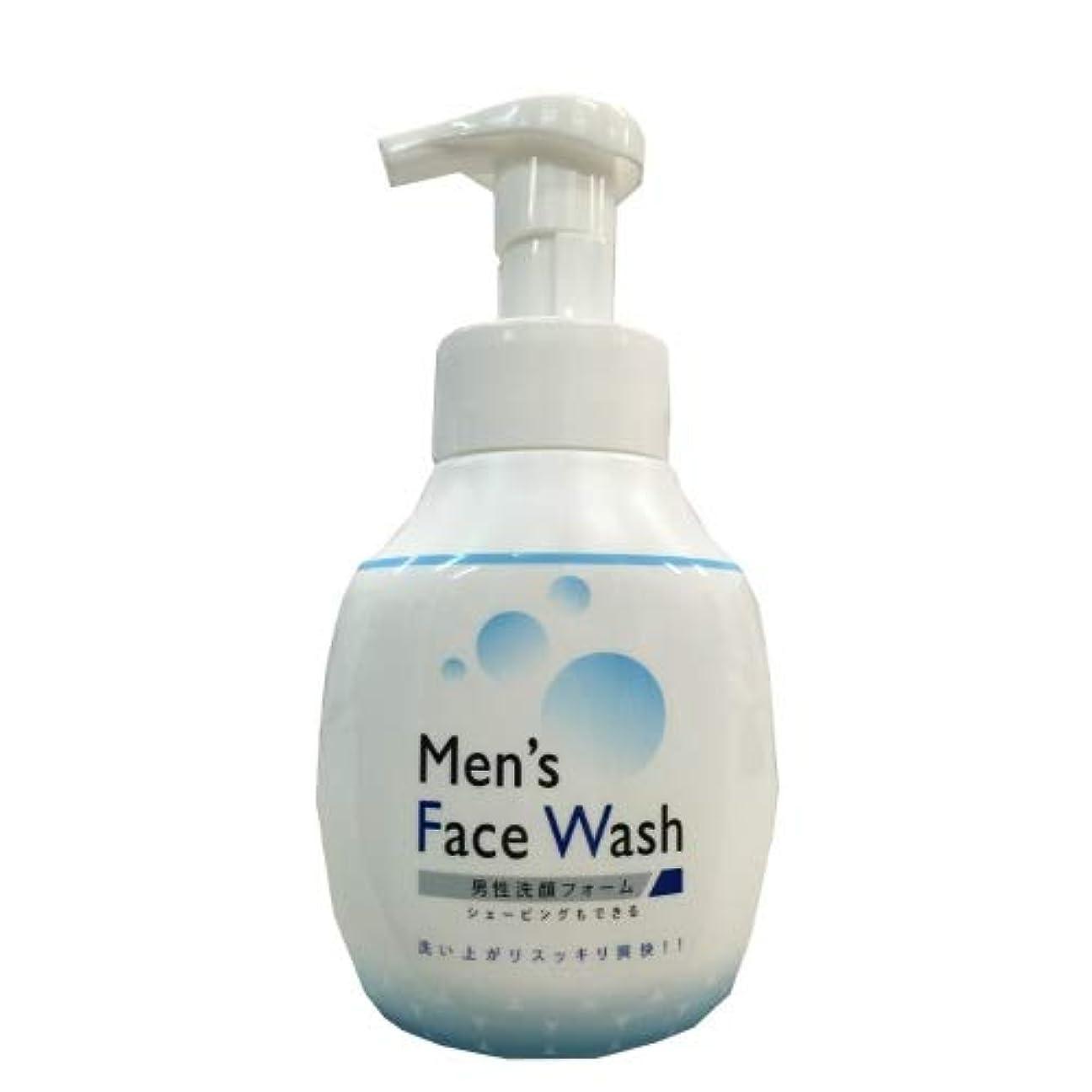 場合おとうさん嫌がるロケット石鹸 メンズ 洗顔フォーム 本体 250ML