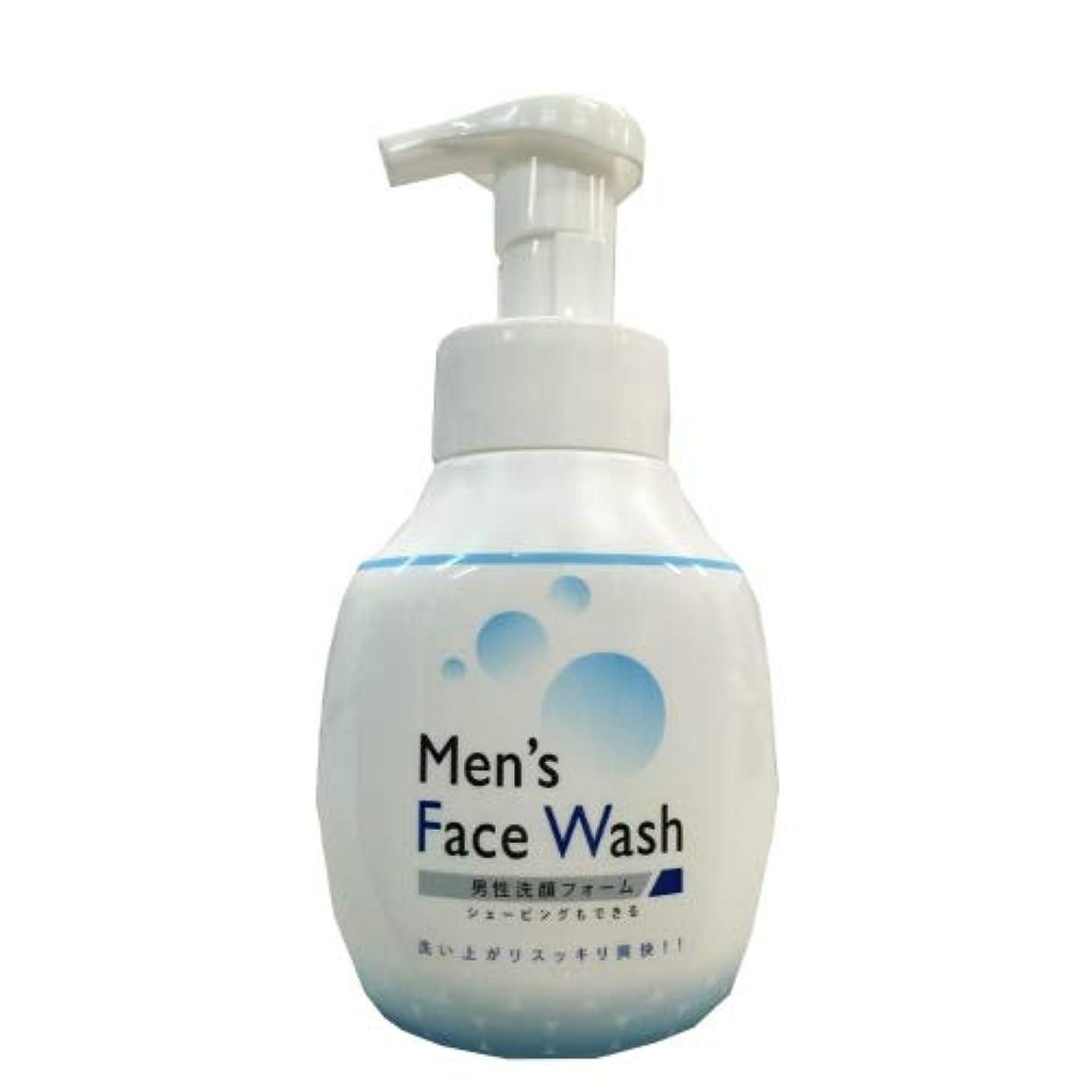 配る重要飛び込むロケット石鹸 メンズ 洗顔フォーム 本体 250ML