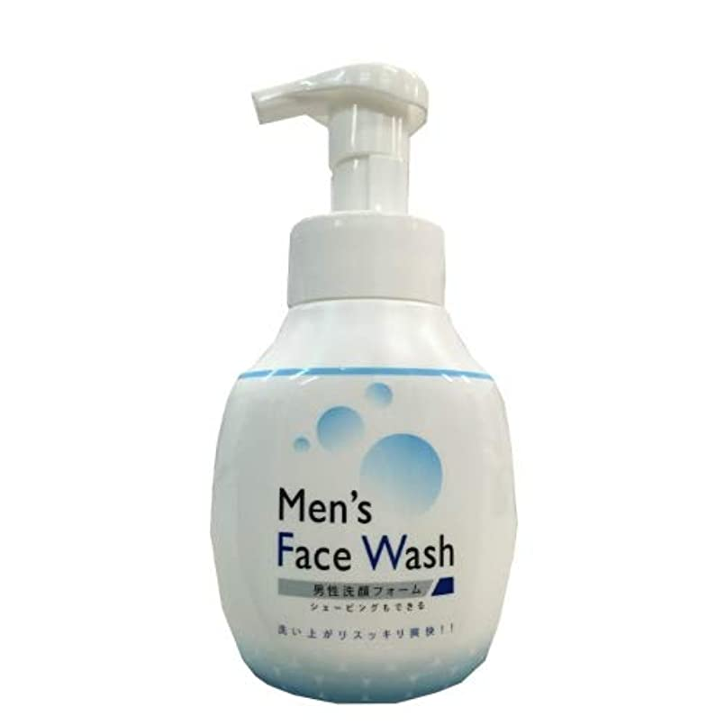 テレビ晴れフラスコロケット石鹸 メンズ 洗顔フォーム 本体 250ML