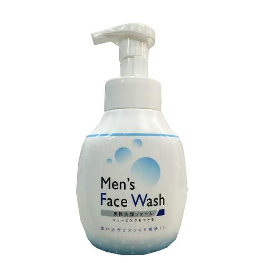 チャット住所平日ロケット石鹸 メンズ 洗顔フォーム 本体 250ML