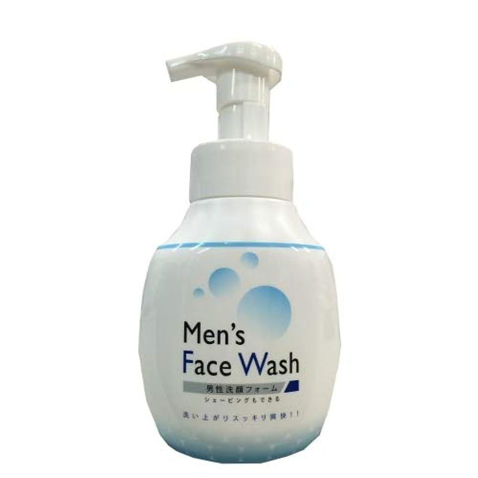 カッター用心する沈黙ロケット石鹸 メンズ 洗顔フォーム 本体 250ML