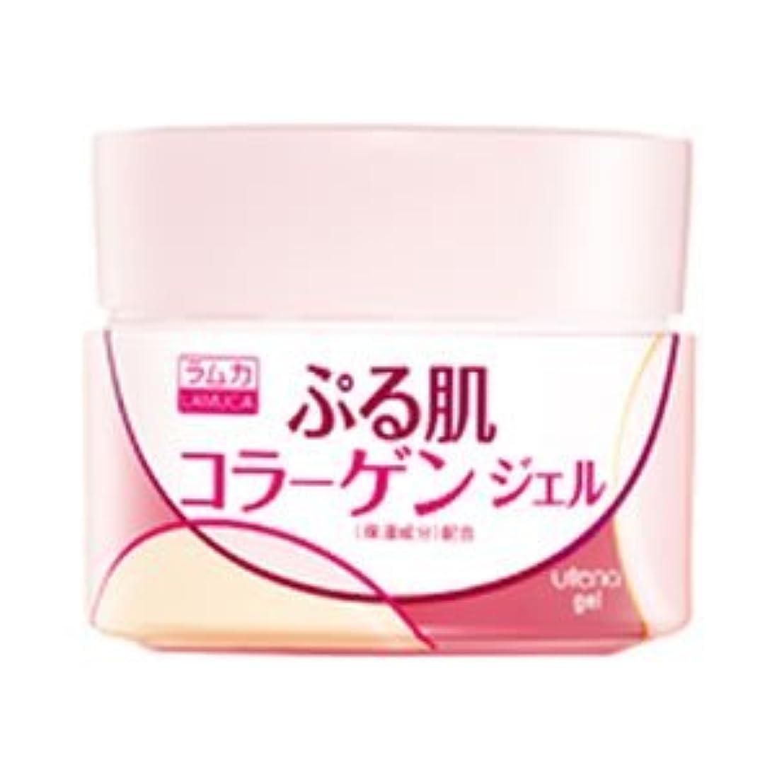 ラリー基準現実(ウテナ)ラムカ ぷる肌ジェル100g