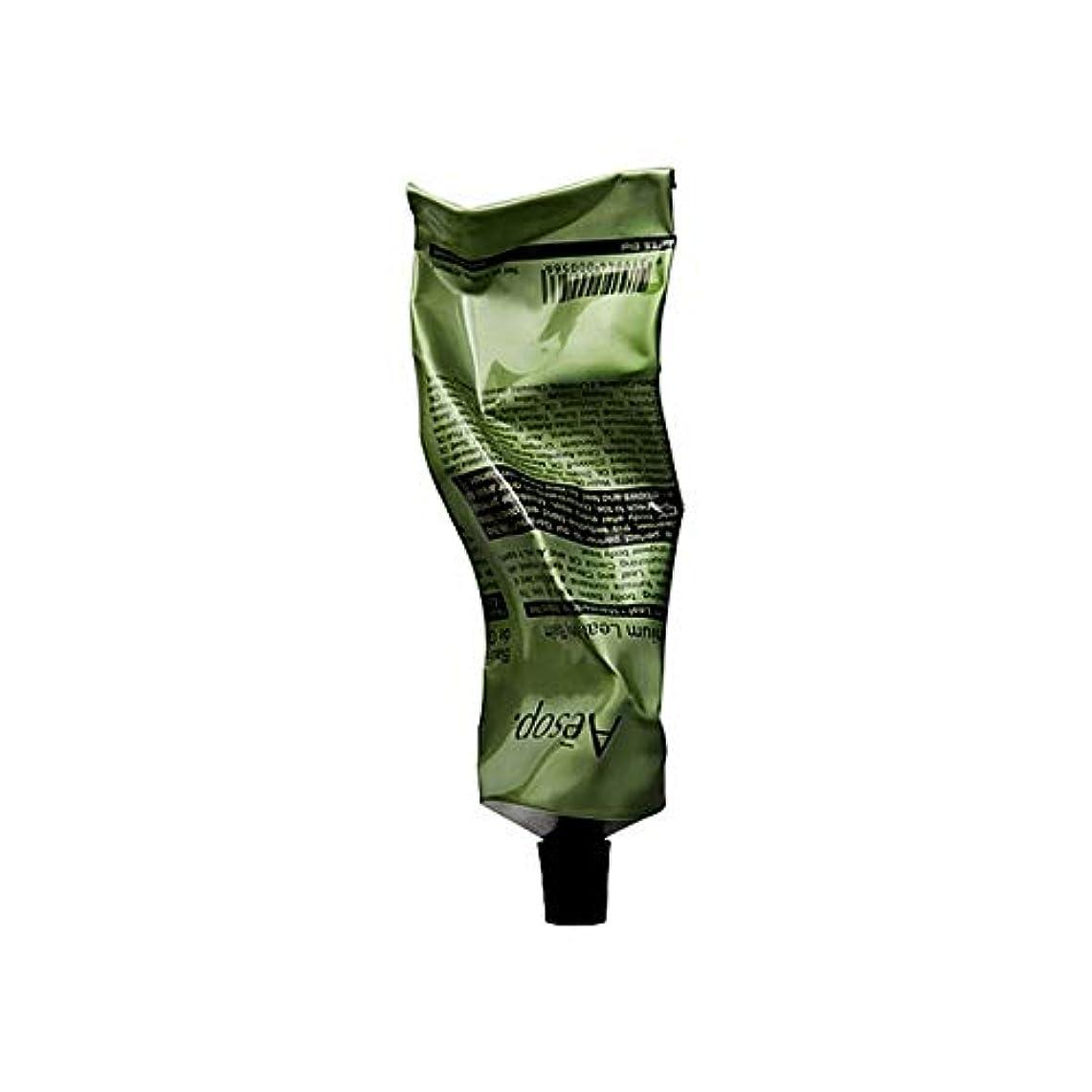 質量配列予防接種[Aesop] イソップゼラニウムの葉のボディクリーム500ミリリットル - Aesop Geranium Leaf Body Balm 500ml [並行輸入品]