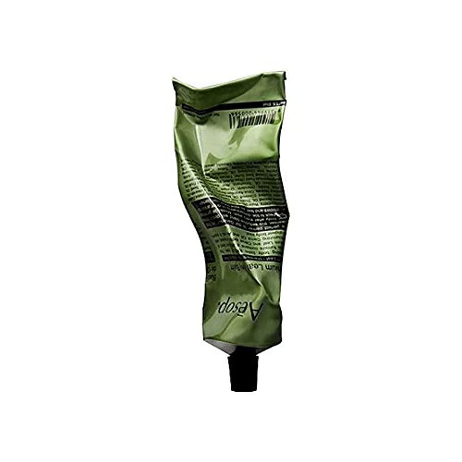 伝染病些細な戻る[Aesop] イソップゼラニウムの葉のボディクリーム500ミリリットル - Aesop Geranium Leaf Body Balm 500ml [並行輸入品]