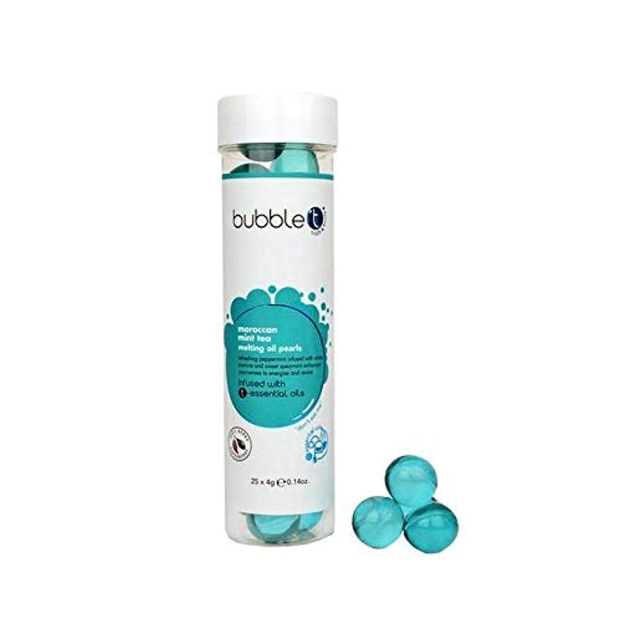 期待うなる裁判所[Bubble T ] バブルトン化粧品モロッコのミントティー風呂真珠の100グラム - Bubble T Cosmetics Moroccan Mint Tea Bath Pearls 100g [並行輸入品]