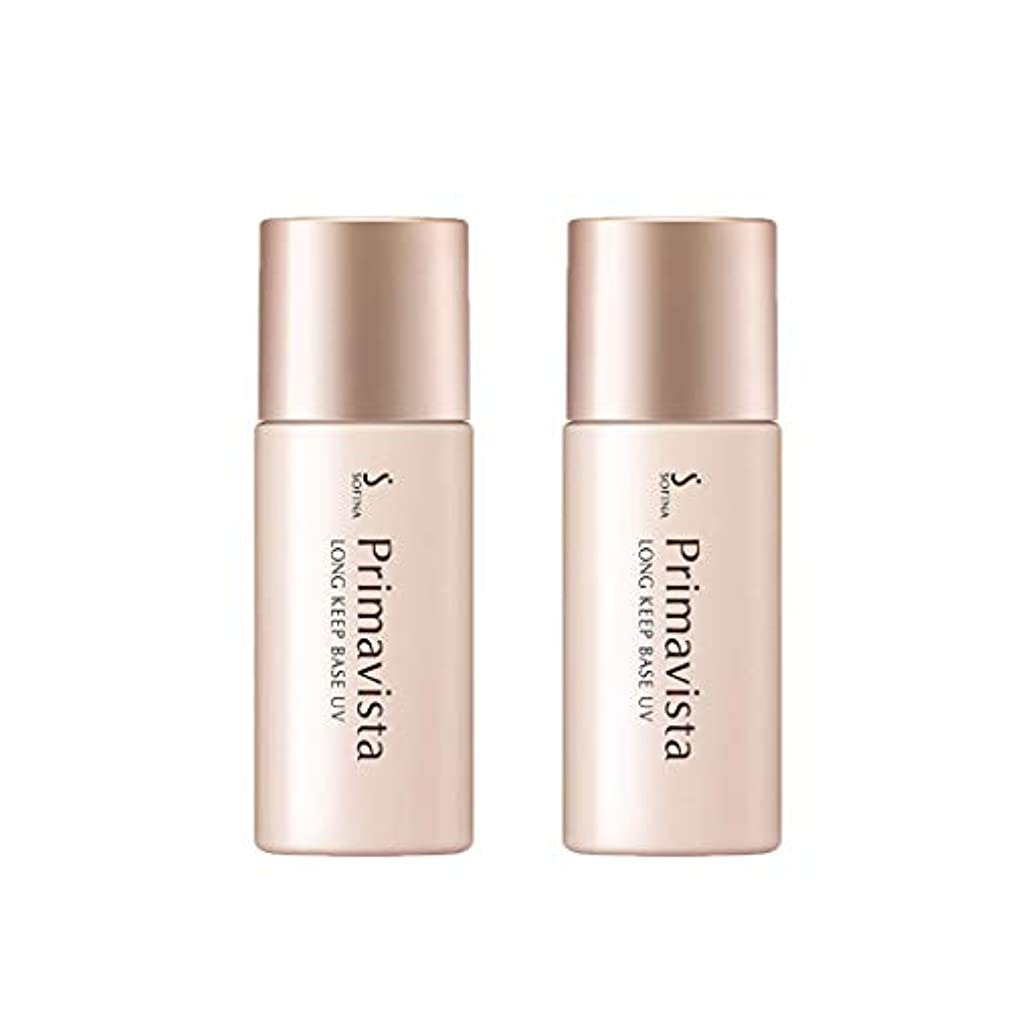 買い物に行く憂慮すべき開梱【2個セット】プリマヴィスタ 皮脂くずれ防止化粧下地UV SPF20 PA++