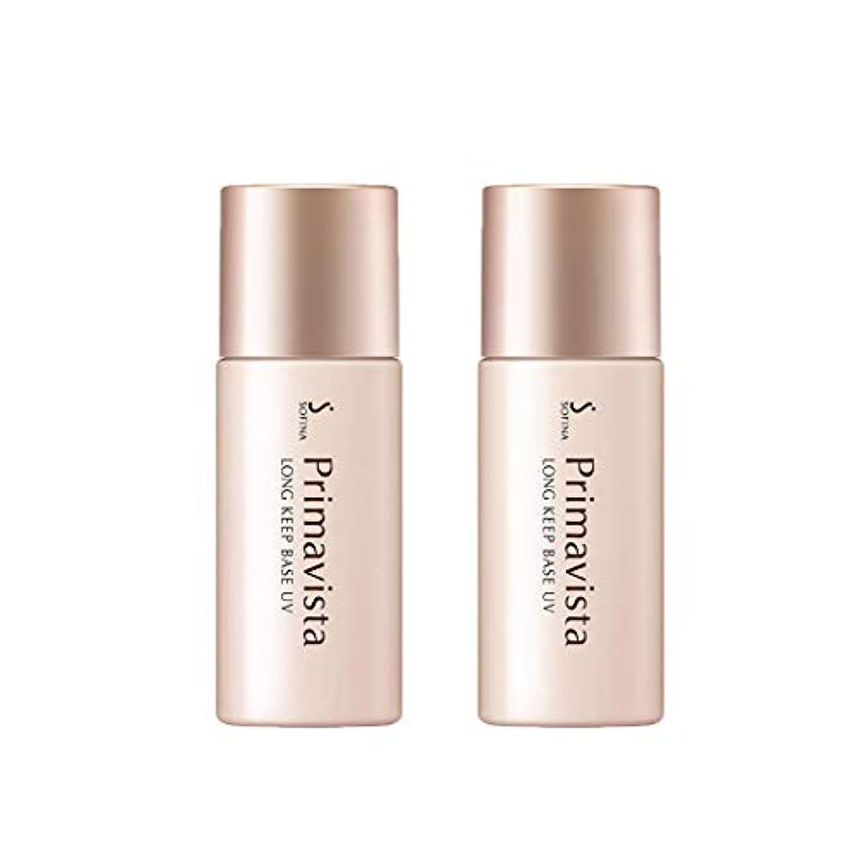 ペース近代化する不透明な【2個セット】プリマヴィスタ 皮脂くずれ防止化粧下地UV SPF20 PA++