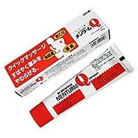 【第3類医薬品】メンタームQ軟膏 65g ×6